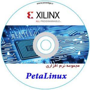 ابزار PetaLinux