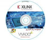 خرید مجموعه نرم افزاری Vivado