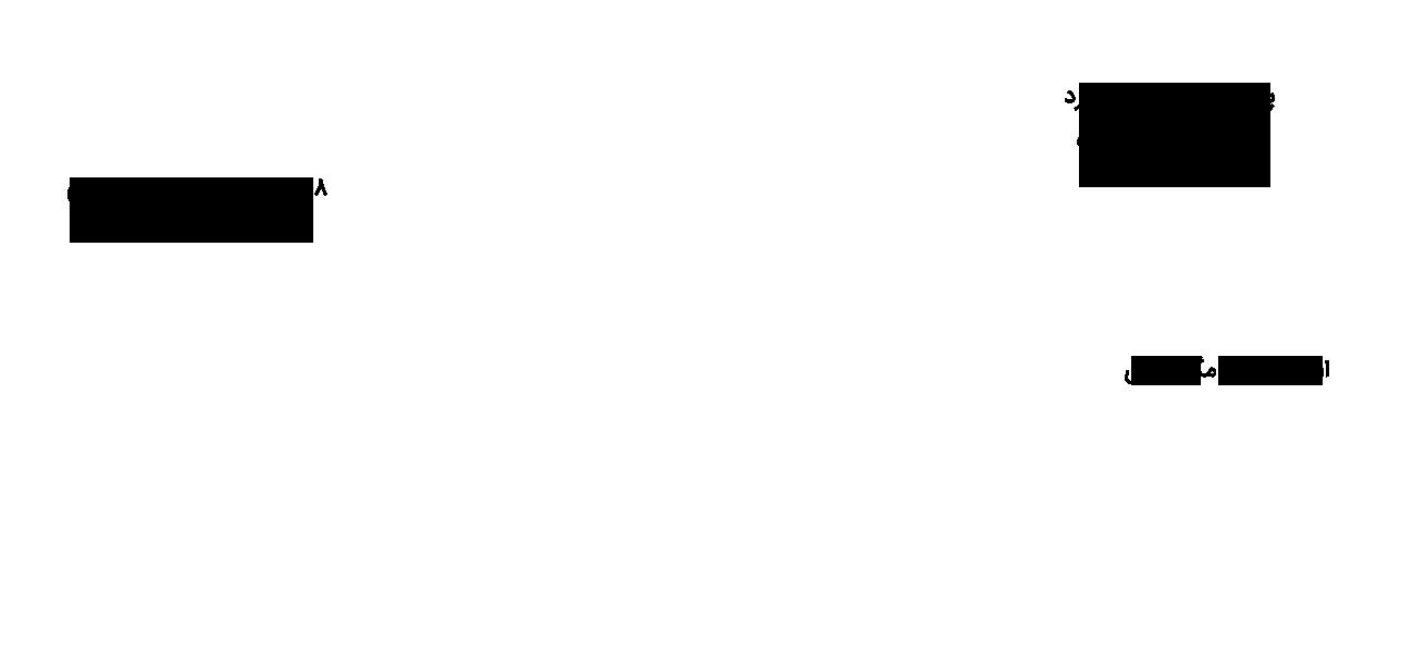 پروگرامر FPGA روی برد